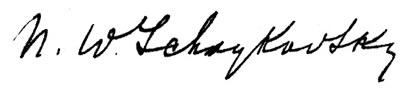 Tchaykovsky Signature